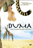 Duma - Photo