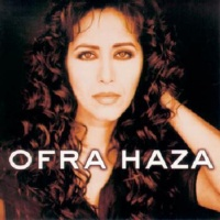 Ariola Germany Ofra Haza - Ofra Haza 1997 Photo