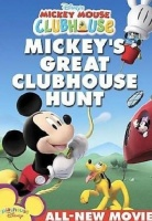 Mickey Mouse Club: Mickey's Great Clubhouse Hunt Photo