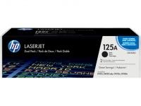 HP No 125A Colour LaserJet Photo