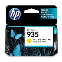 HP no.935 Yellow Ink Cartridge Photo