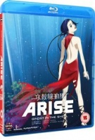 Ghost in the Shell Arise: Borders Parts 3 and 4 Photo