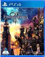 Kingdom Hearts 3 Photo