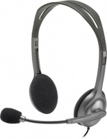 Logitech H111 Stereo Headset with Microphone Photo