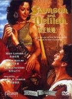 Samson & Delilah Photo