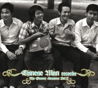 Chinese Man - Groove Sessions 2 Photo