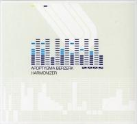Afm Records Germany Apoptygma Berzerk - Harmonizer Photo