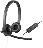 Logitech H570e USB Stereo Headset Photo