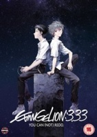 Evangelion 3.33 - You Can Redo Photo