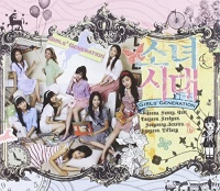 Girls Generation - Into the New World Photo