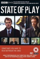BBC State Of Play Photo