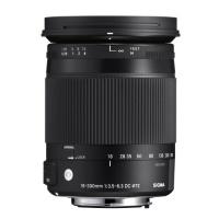 Sigma Lens 18-300/3.5-6.3 DC Macro OS HSM Nikon - Contemporary Photo