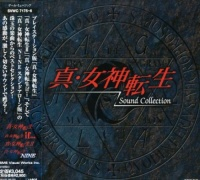 Imports Game Music - Shin Megami Tensei Sound Collection Photo