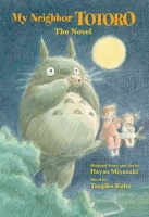 Tsugiko Kubo - My Neighbor Totoro: a Novel Photo