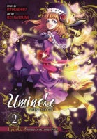 Ryukishi07 - Umineko When They Cry Episode 3 Banquet of the Golden Witch 2 Photo