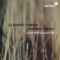 Wergo Germany Kondo / Ensemble L'Art Pour L'Art - Jo Kondo & Bonjin: Chamber Music Photo