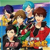 Ryuseitai - Ensemble Stars! Unit Song CD Vol 5 Ryuseitai Photo