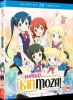 Hello!! Kinmoza! Complete Season 2 Photo