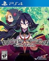 Sega Games Labyrinth of Refrain: Coven of Dusk Photo
