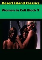 Women In Cell Block 9 Photo