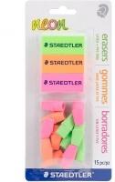 Staedtler - Neon - 15 Piece 3 Erasers 12 Eraser Caps Photo