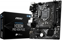 MSI H310m LGA 1151 Intel Motherboard Photo