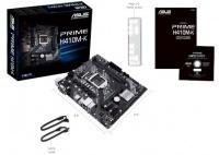 ASUS H410MK LGA 1200 Intel Motherboard Photo
