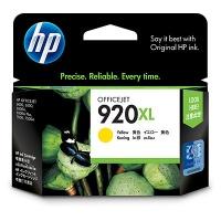 HP # 920Xl Yellow Officejet Ink Cartridge Photo