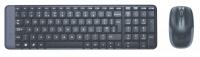 Logitech MK220 Wireless Mini Keyboard-and-Mouse combo Photo
