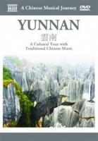Chinese Musical Journey: Yunnan Photo