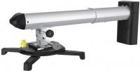 Aavara PB053 Short Throw Projector Mount Photo