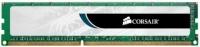 Corsair Value Select 8GB DDR3-1333 CL9 1.5v - 240pin - Memory Photo