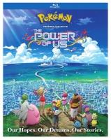 Pokemon the Movie: Power of Us Photo