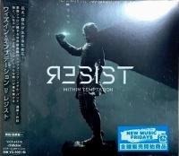 Within Temptation - Resist Photo