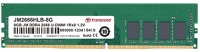 Transcend RamJet 4GB DDR4 2666MHz 1.2v CL19 U-DIMM Memory Module Photo