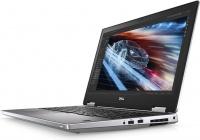 Dell Precision M7540 laptop Photo