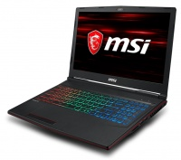 MSI Leopard GP638RE laptop Photo