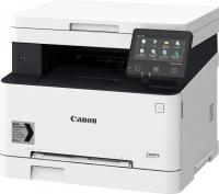 Canon imageclass MF641CW Multifunction Printer Photo