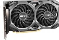 MSI AMD RX 5500 XT Mech 8GB OC PCI-e 4.0 Graphics card DP HDMI Photo