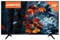"""Sinotec 58"""" STL58U20AT LCD Monitor LCD Monitor Photo"""