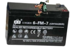 12V 7AH sealed battery Photo