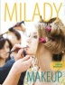 miladys standard makeup workbook