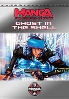 essence of anime Ghost In The Shell