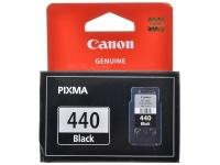 canon pg440 printer consumable