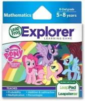 leapfrog explorer learning game my little pony friendship other game