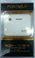 wholesale pricehigh quality 5200mah portable mobile power