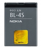 nokia bl 4s battery gold battery charger