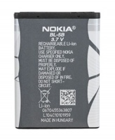 nokia bl 5b mobile phone battery battery charger