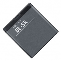 nokia bl 5k li ion battery for n85 n86 and c7 00 battery charger