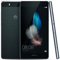 huawei p8 lite hisilicon kirin 620 cpu 8 x 5 fhd 50 cell phone
